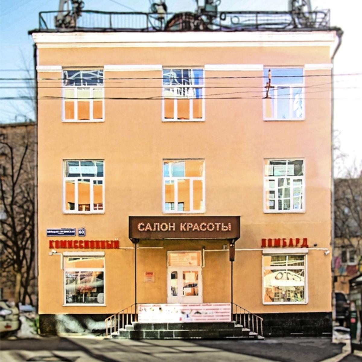 Ломбарды в западном округе москвы автосалоны ваз москва акции