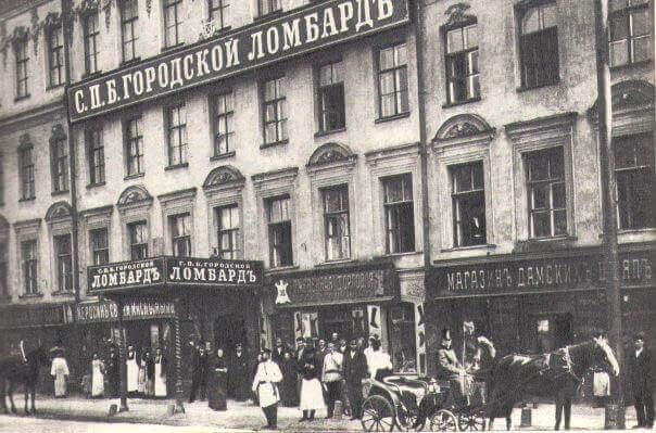 ломбард в Санкт-Петербурге