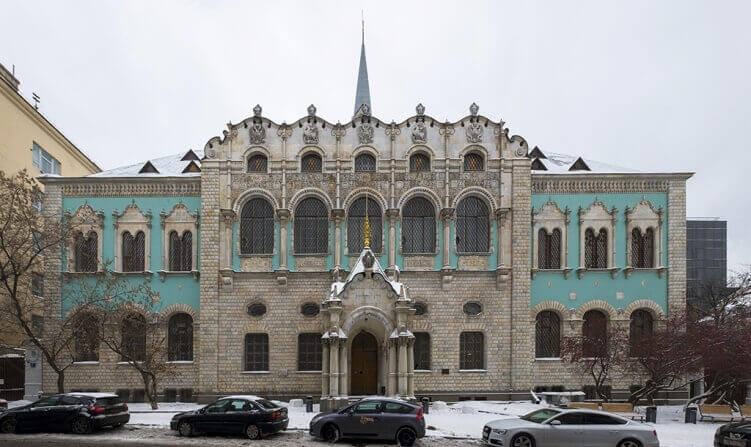 Ссудная казна в Москве