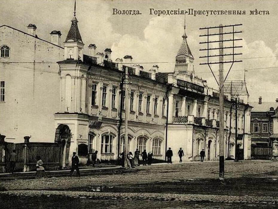 ломбард в Вологде